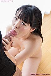 Shirayuki Yuka Performing Oral Sex