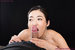 Licking Cock